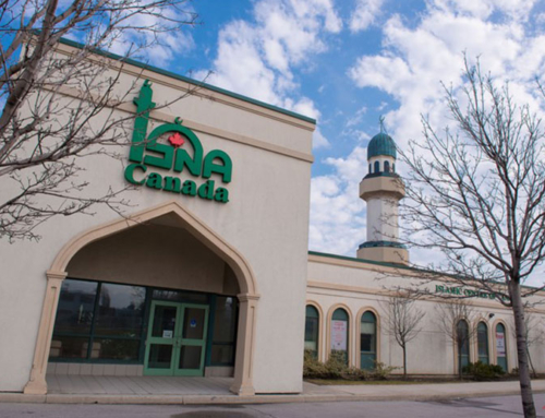 ISNA MOSQUE, 2200 SOUTH SHERIDAN WAY